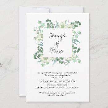 wedding postponed watercolor greenery announcement