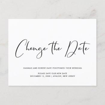wedding postponement change of date black white announcement postcard