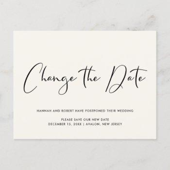 wedding postponement change the date light cream announcement postcard