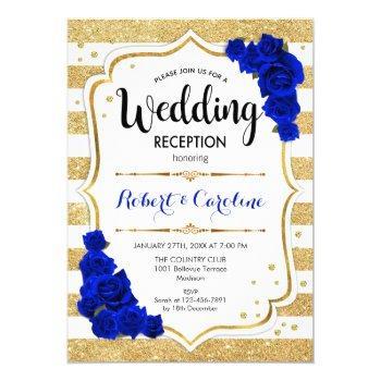 wedding reception - gold white royal blue invitation