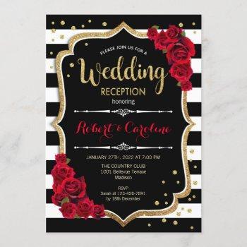 wedding reception invitation black white stripes
