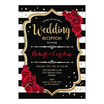 wedding reception invitation black white stripes