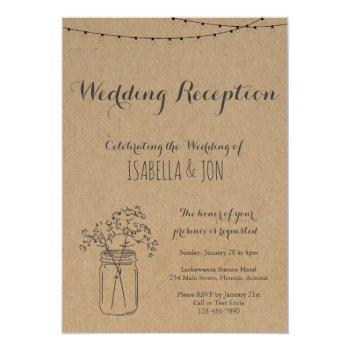 wedding reception only | rustic kraft paper invitation