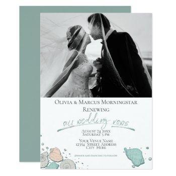 wedding renewal modern seashell coral teal invitation