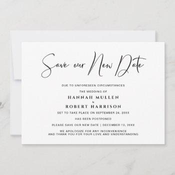 wedding save our new date postponement minimal announcement