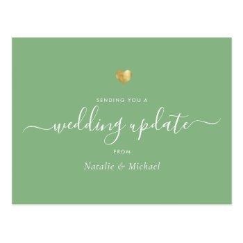 wedding update elegant script gold heart burgundy postcard
