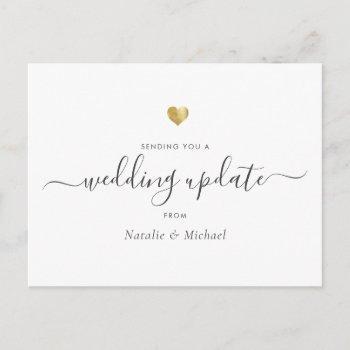 wedding update postponed elegant script gold heart postcard
