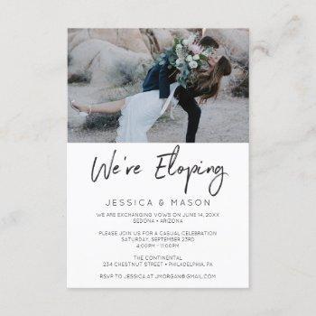 we're eloping handwritten invite announcement