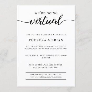 we're going virtual quarantine wedding invitation