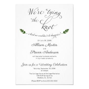 we're tying the knot wedding reception invitation