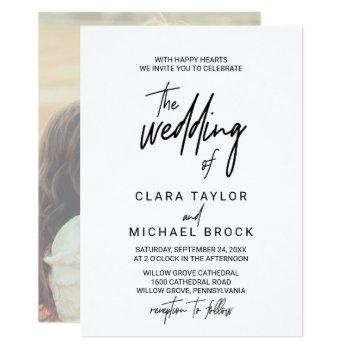 whimsical calligraphy | photo back the wedding of invitation