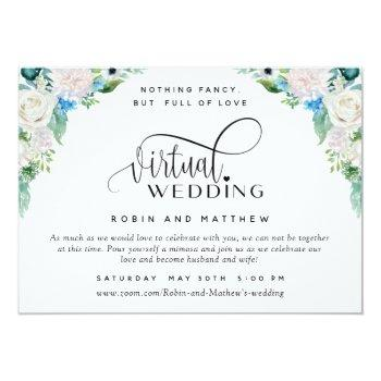 Small White And Green Floral Online Virtual Wedding Invitation Front View
