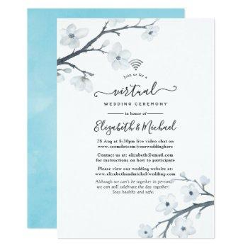 white cherry blossoms online virtual wedding invitation