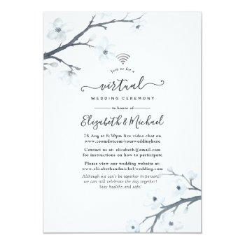 Small White Cherry Blossoms Online Virtual Wedding Invitation Front View