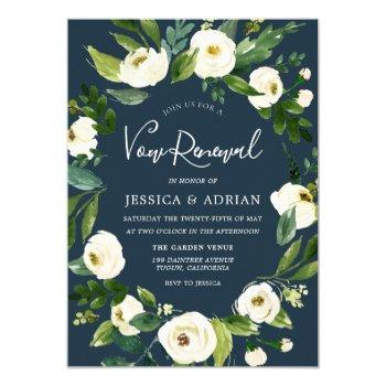 white flowers turquoise vow renewal invite