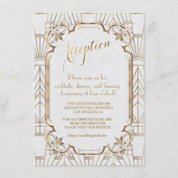 white gold great gatsby art deco wedding reception invitation