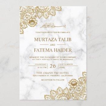 white marble gold lace islamic muslim wedding invitation