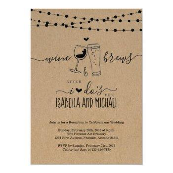 wine & brews after i do couple wedding reception invitation