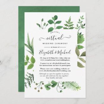 woodland forest greenery online virtual wedding invitation