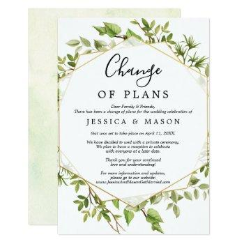 woodland greenery wedding postponed announcement