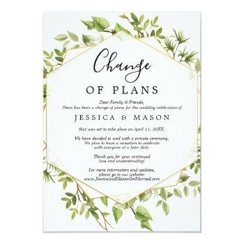 Small Woodland Greenery Wedding Postponed Announcement Front View